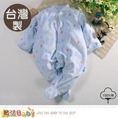 包屁衣 台灣製秋冬絲絨厚款護手包腳連身衣 魔法Baby