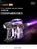 無線吸塵器家用小型手持式強力大吸力超靜音吸成器功率充電汽車載 MKS雙12