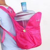 旅行可折疊雙肩包超輕便攜收納登山包大容量男女防水戶外皮膚背包 【萬聖節推薦】