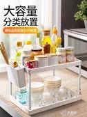 廚房置物架落地家用碟碗多層調料架筷子架子微波爐懶角落收納YYS 【快速出貨】