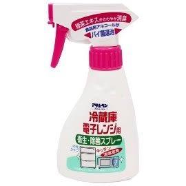 日本 微波爐/烤箱/電冰箱/烘碗機 滅菌除臭清潔劑