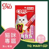 CIAO寒天肉泥11歲貓咪-鰹魚+鮪魚【TQ MART】