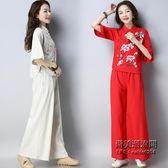 民族風棉麻中國風刺繡上衣 棉麻闊腿褲套裝