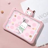 2020蘋果新款ipadair3/2保護套10.2硅膠mini5/4殼可愛pro10.5平板『毛菇小象』