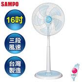 【福利品】SAMPO聲寶 16吋機械式桌立扇 SK-FR16
