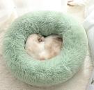 貓窩 貓窩冬季保暖深度睡眠冬天狗窩防寒四季通用貓咪窩睡覺用品寵物床【快速出貨八折下殺】