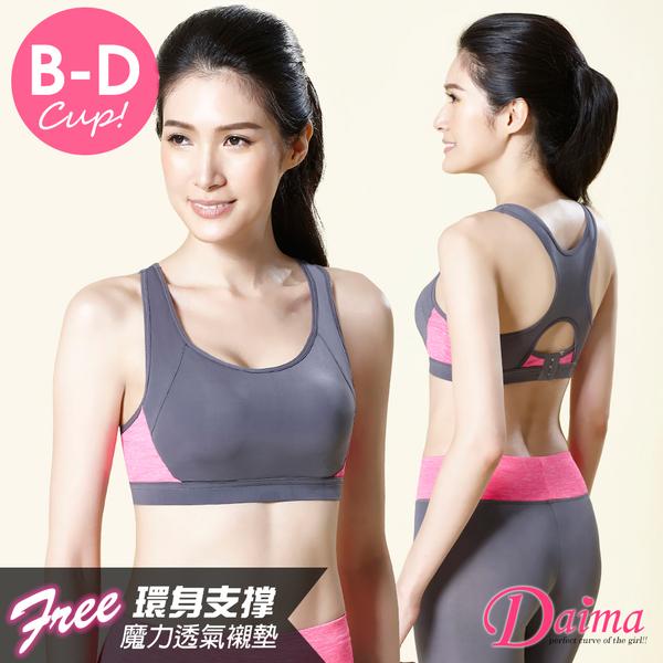 黛瑪Daima 運動內衣 無鋼圈超輕量專業防震透氣款(灰色)K002