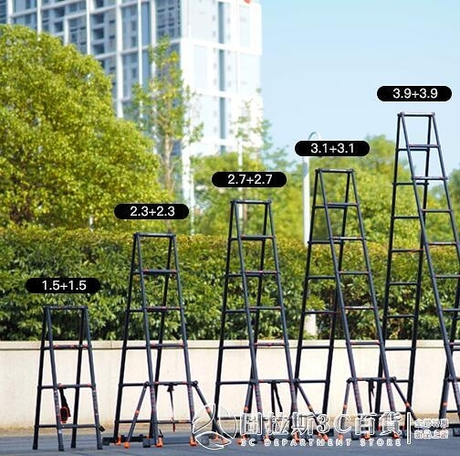 便攜樓梯加厚鋁合金工程梯子 伸縮梯人字梯家用摺疊梯升降梯 安雅家居