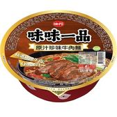 味味一品牛肉碗麵185g*2入【愛買】