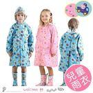 兒童粉紅豬滿版圖案雨衣 帶書包位...
