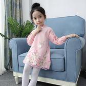 618好康鉅惠童裝春裝女童連身裙兒童花朵刺繡旗袍裙子