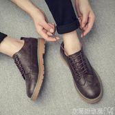 雙11秒殺皮鞋新款夏季韓版潮流男鞋子潮鞋男士休閒鞋百搭板鞋透氣英倫皮鞋