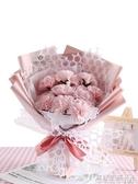 母親節禮物送媽媽生日康乃馨花束仿真鮮花香皂花手捧拍照花送老師 卡布奇诺