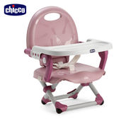chicco Pocket snack 餐椅零件三點式安全帶