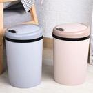 【居家cheaper】現代簡約感應式掀蓋垃圾桶(兩色可選) 智能垃圾桶 防異味防蟲垃圾桶
