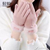 手套女冬季保暖加厚可愛韓版卡通防風騎車學生加絨情侶可觸屏手套  樂芙美鞋