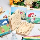 生肖彩印兒童乳牙盒男孩女孩牙齒收藏紀念盒寶寶換牙保存盒 CJ3080『寶貝兒童裝』