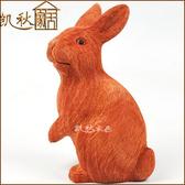 紅木木雕刻擺件生肖兔子