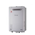(無安裝)林內24公升屋外強制排氣(與REU-E2426W-TR同款)熱水器桶裝瓦斯REU-E2426W-TR_LPG-X
