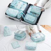春之語八件組收納袋 加厚款 收納袋 壓縮袋 收納包 化妝包 盥洗包 數碼包 旅遊 旅行 出國【RB510】