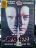 影音專賣店-L07-012-正版DVD*電影【替身任務】-繼變臉後再度替身出擊不可能的任務