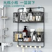 浴室置物架 浴室置物架牆上免打孔壁掛式廁所洗手間衛生間洗澡間掛毛巾收納架