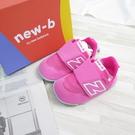 New Balance 兒童休閒鞋 NEW-B 學步鞋 小童鞋 魔鬼氈 寬楦 IONEWBPK 粉【iSport愛運動】
