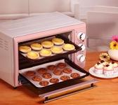 烤箱小熊烤箱家用烘焙全自動多功能30升大容量蛋糕面包迷你小型電烤箱 220vJD美物居家