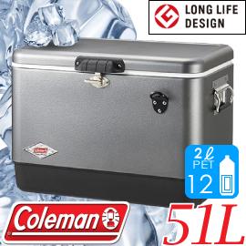 【Coleman 美國 51L 優雅銀經典不鏽鋼甲冰箱】CM03740/不鏽鋼冰箱/硬式冰桶★滿額送