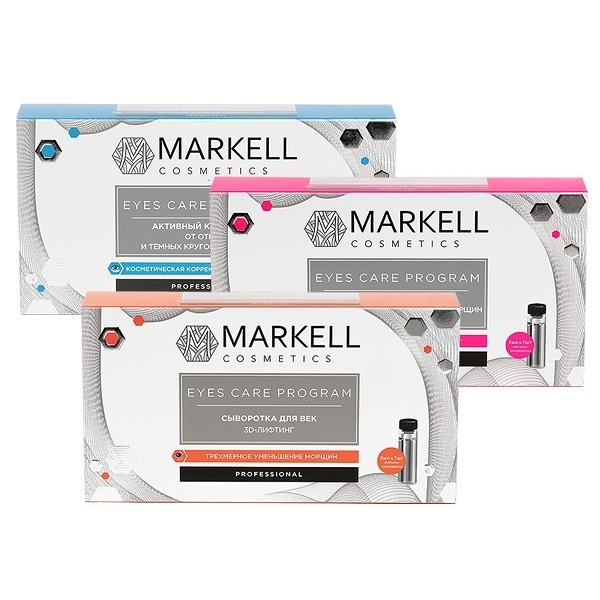 白俄羅斯 MARKELL 14天眼部護膚安瓶精華(2mlx7) 款式可選【小三美日】