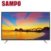 【SAMPO聲寶】55吋4K液晶顯示器EM-55VT31A(含基本安裝)