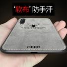 小米手機殼 小米9pro手機殼小米9保護套9se全包防摔小米cc9超薄5g版cc9pro男9e硅膠pro布紋軟殼 歐歐