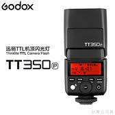 EGE 一番購】GODOX【TT350P】迷你經濟AA電池版機頂閃光燈 高速同步內建收發器 for Pentax【公司貨