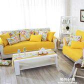 沙發墊定制田園布藝防滑黃色四季通用簡約現代組合全蓋靠背沙發巾套罩 陽光好物