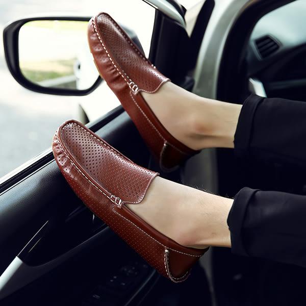 鏤空透氣休閒鞋 男真皮鞋真皮豆豆鞋【非凡上品】nx1293