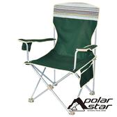 PolarStar 風采豪華太師椅『綠』P19712 附收納袋 休閒椅 大川椅 巨川椅 折疊椅 露營椅 戶外椅 置物袋