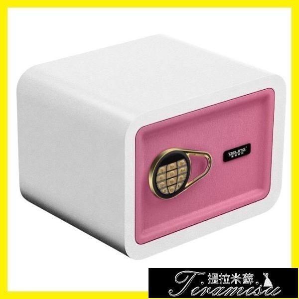 保險柜家用小型保險箱指紋密碼迷你床頭全鋼入墻防盜保管箱隱形25 快速出貨