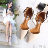 高跟鞋 貓跟鞋女 新款夏韓版潮百搭一字扣尖頭單鞋5cm細跟淺口高跟鞋 唯伊時尚