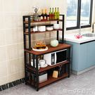 廚房切菜桌子置物架家用收納架落地層架多功...