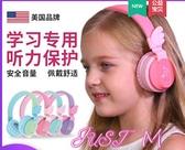 兒童耳機頭戴式學生耳麥網課學習帶話筒有線麥克風女生粉色可愛小巧 JUST M