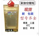 88柑仔店~ 新款 諾基亞 3手機殼 NOKIA8 諾基亞5 6 透明氣墊空壓殼防摔殼