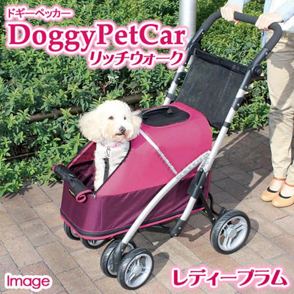 ★台北旺旺★日本DOGGYMAN《5325犬貓用好收納超豪華推車》好推空間大、快速收折.上捷運