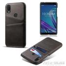 適用華碩ZenFone Max Pro M1手機殼皮ZB601KL保護套插卡ZB602KL殼『新佰數位屋』