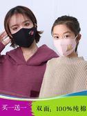 口罩   純棉兒童口罩秋冬棉男卡通冬季保暖可愛小孩冬全棉