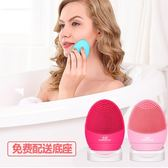 金稻潔面儀趣味家用洗臉儀電動毛孔清潔器矽膠美容洗臉儀器洗面刷   麥吉良品