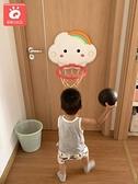 兒童籃球架可升降寶寶家用室內投籃球框嬰幼兒家庭掛牆式小孩玩具 青木鋪子