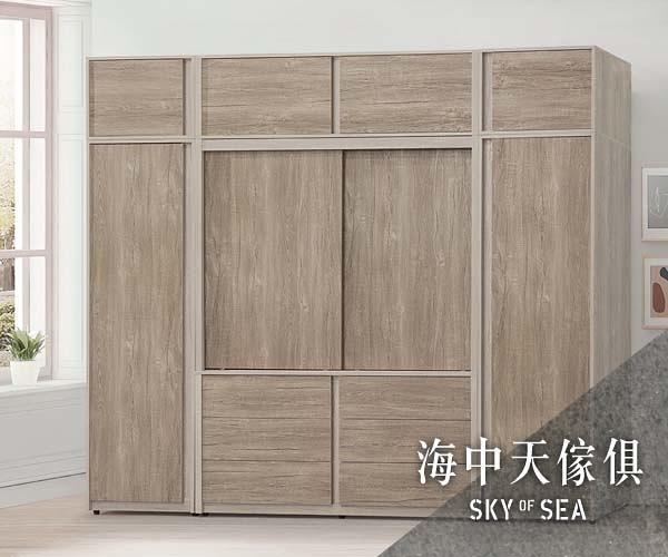 {{ 海中天休閒傢俱廣場 }} K-37 摩登時尚 臥室系列 826-90 莫德納9尺衣櫥