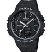 CASIO 卡西歐 Baby-G 慢跑系列計步手錶-黑 BGS-100SC-1A / BGS-100SC-1ADR