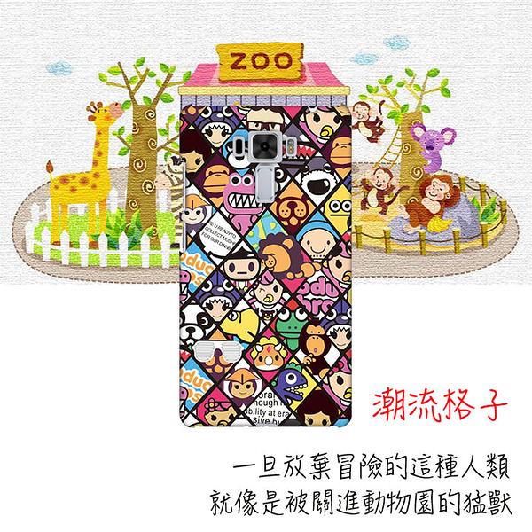 [ZC551KL 軟殼] 華碩 asus ZenFone3 Laser 5.5吋 Z01BDA 手機殼 保護套 潮流格子