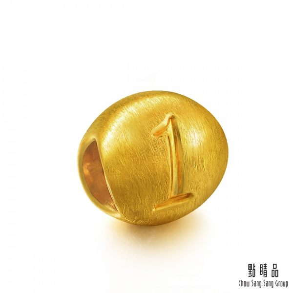 點睛品 Charme (數字1) 黃金串飾